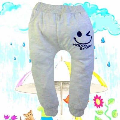 Pantaloni copii. Pantaloni de trening Happy Smile