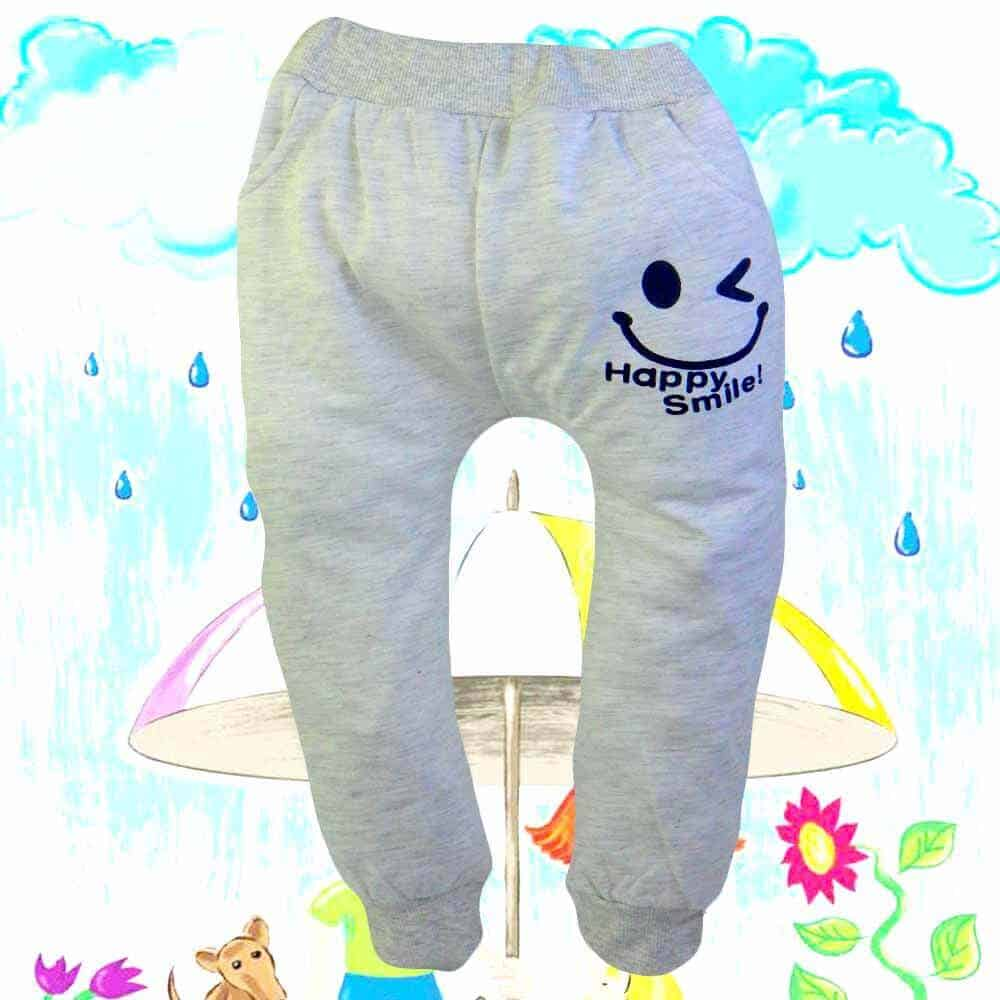 Pantaloni copii. Pantaloni de trening Happy Smile