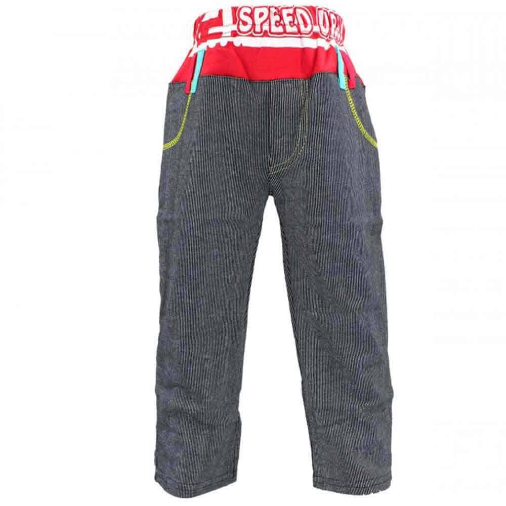 Pantaloni pentru baieti