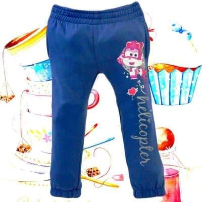 Alege haine de fete online. Pantaloni grosi fetite