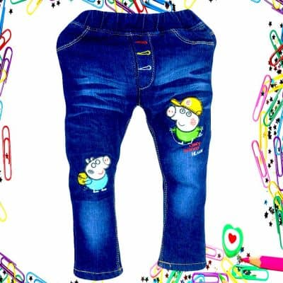 Pantaloni grosi copii. Haine de iarna