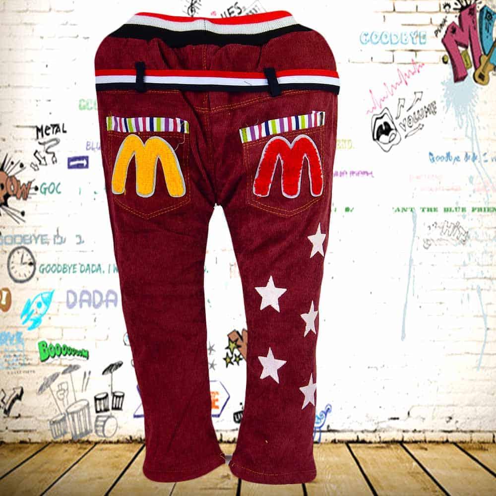 Pantaloni de iarna pentru baieti